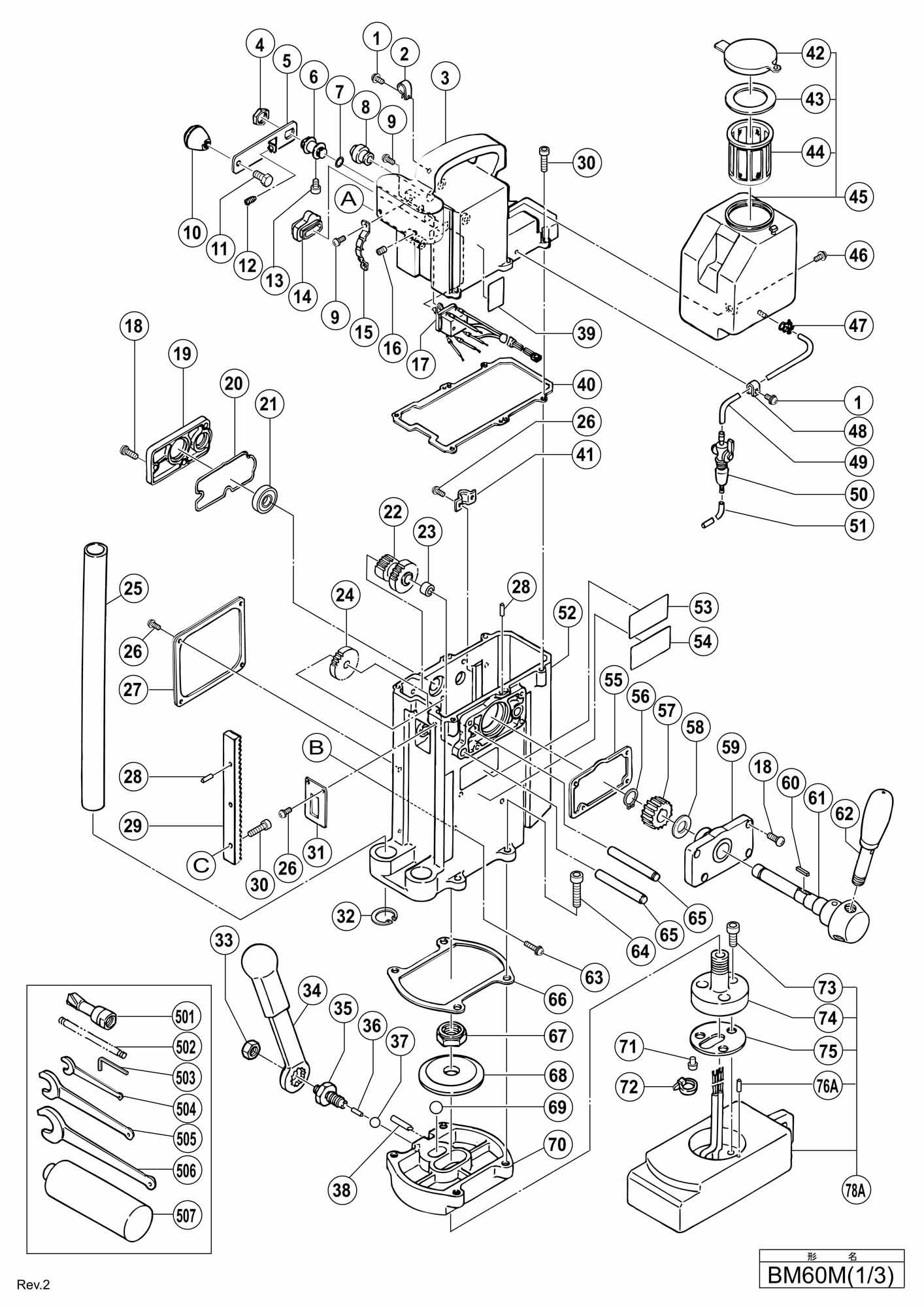 meter lock diagram wiring diagram online Electric Meter Box Wiring Diagram bm line lock diagram wiring diagram data gas meter diagram bm line lock diagram wiring diagram
